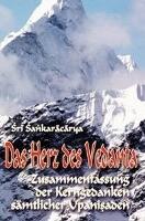Shankaracharya: Herz des Vedanta